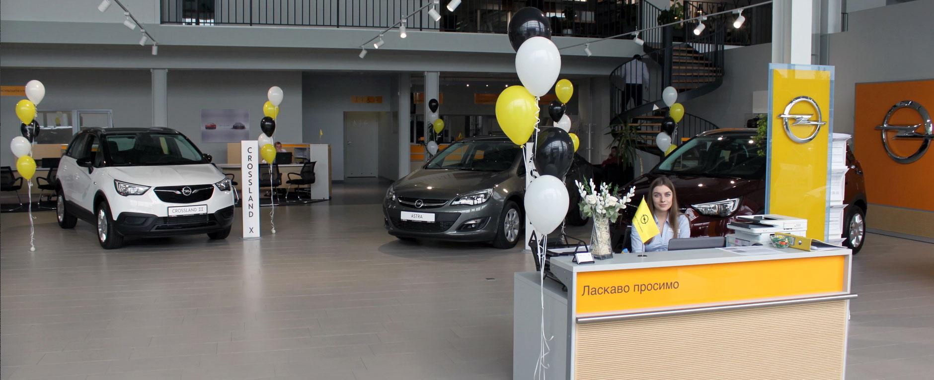 Opel Центр Львів «Ілта Львів»
